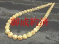 現品一点物!金彫皇帝龍ルチル×タイチンルチル数珠ネックレス