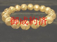 1名様限定商品!金彫龍タイチンルチル12mm48g数珠ブレスレット!現品一点限り
