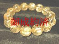 おすすめの一品!現品一点物◆極上タイチンルチル16mm数珠ブレスレット KS-15