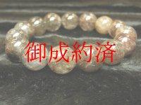現品お試し価格!希少ブラックプラチナルチル14〜15mm数珠ブレス KB-10