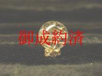現品粒売り 金針水晶タイチンルチル14ミリ 貫通穴有 KY-69  人気 ハンドメイド 1粒売り 現品 クォーツ パワーストーン 天然石 金運