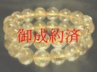 透明感あり高品質!金針水晶ゴールドルチル13ミリ数珠ブレスレット!現品R129  金運 ブレスレット レディースメンズ パワーストーン ルチル 開運