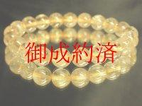 透明感あり!現品限り金針水晶ゴールドルチル9ミリ数珠ブレスレット!R149