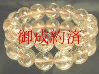 ◆クリアランスセール◆現品お試し価格!金針水晶ゴールドルチル16ミリ数珠ブレスレット!お得な価格 KC-5