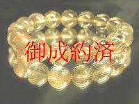 おすすめの一級品!現品一点物!金針水晶ゴールドルチル12mm数珠ブレスレット