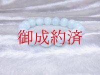 ◇現品一点物◇アイスラリマー12ミリ数珠ブレスレット Kir-2
