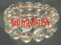 ◆クリアランスセール◆現品価格!ゴールドルチル17ミリ数珠ブレスレット!お得な価格 KC-9