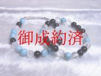 ラリマーを使用した天然石ブレスレット!オニキス・水晶・クラック数珠!ペアブレスレット