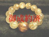 オリジナル現品一点物ブレスレット!キャッツアイルチル×ゴールドタイチンルチル数珠