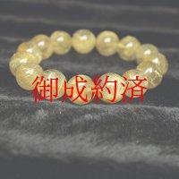 輝きが物凄い天然石パワーストーン!金針水晶ゴールドルチル14ミリ数珠ブレスレット 現品一点物