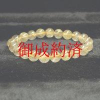 お試し大特価!現品一点物♪金針水晶ゴールドルチル9ミリ数珠ブレスレット!R179