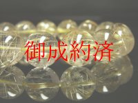 透明度抜群!ゴールドルチルクォーツブレスレット 金針水晶数珠 14ミリ玉 58g 現品一点物 AA1400  金運 ブレスレット レディースメンズ パワーストーン ルチル 開運 1点物