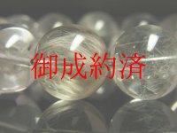 プラチナルチルクォーツ18ミリ数珠ブレスレット ラビットヘアーのように優しい雰囲気 現品一点物 18mm 117g  白金水晶 クォーツ ルチル メンズ 1点物 送料無料
