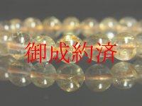 透明度・針の入り方が良い!ゴールドルチルクォーツブレスレット 金針水晶数珠 8mm玉 18g お試し現品価格 RZ18  金運 ブレスレット レディースメンズ パワーストーン ルチル 開運 1点物 目玉