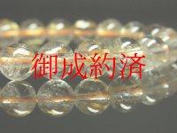 激安!!ゴールドタイチンルチルクォーツブレスレット 金針水晶数珠 9mm玉 23g お試し現品価格 RZ42  金運 ブレスレット レディースメンズ パワーストーン ルチル 開運 1点物 目玉