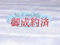 ◇カリブ海の宝石◇天然ラリマー8mm数珠ブレスレット 現品一点物 ヒーリングストーン Kr16  1点物 パワーストーン 人気 ブルー エメラルド メンズレディース