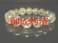 【写真現物】 金針水晶数珠 ゴールドルチルクォーツブレスレット 15mm 74g R138  金運 ブレスレット レディースメンズ パワーストーン ルチル 開運 1点物