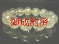 【写真現物】ゴールドルチルクォーツブレスレット 金針水晶数珠 16mm 80g KG10  金運 ブレスレット レディースメンズ パワーストーン ルチル 開運 1点物