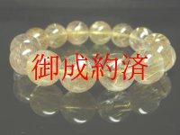 【写真現物】 ゴールドルチルクォーツブレスレット 金針水晶数珠 16ミリ 82g Kg-3  金運 ブレスレット レディースメンズ パワーストーン ルチル 開運 1点物