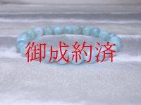 【写真現物】 カリブ海の宝石 ラリマー8mmブレスレット ヒーリングストーン Kr18  1点物 パワーストーン 人気 ブルー エメラルド メンズレディース