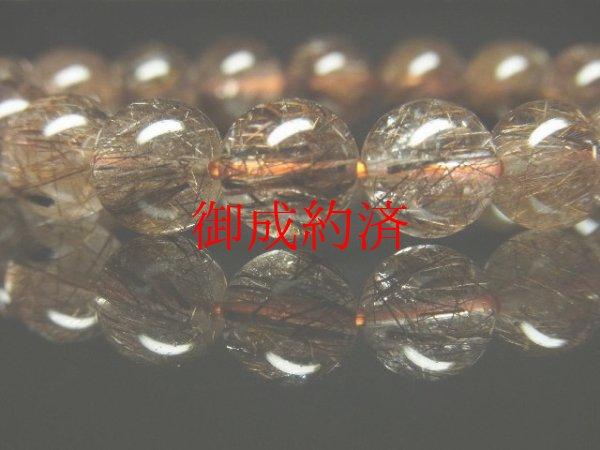 画像2: 【写真現物】 透明度重視 ブロンズルチルクォーツブレスレット(タイガールチルクォーツ) 10ミリ 28g Mr5 1点物 珍しい 高品質 パワーストーン タイガーアイ ルチル メンズ レディース 送料無料