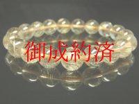 【写真現物】 ゴールドルチルクォーツブレスレット 金針水晶数珠 10ミリ 28g RZ84 金運 ブレスレット レディースメンズ パワーストーン ルチル 開運 1点物 目玉 贈り物プレゼントに