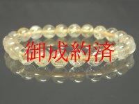 【写真現物】 ゴールドルチルクォーツブレスレット 金針水晶数珠 8ミリ 20g RZ87 開運招来 レディースメンズ パワーストーン ルチル 開運 1点物 目玉 ギフト 贈り物