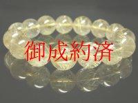 【写真現物】 ゴールドルチルクォーツブレスレット 金針水晶数珠 14ミリ 62g 金運 レディースメンズ パワーストーン ルチル 開運 1点物 贈り物 プレゼントに