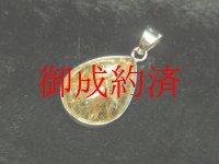 ゴールドタイチンルチルペンダントトップ/ルース 写真現物1点物 KR11 金針水晶 シルバー925 天然石 パワーストーン 人気 ネックレス ルチルクォーツ