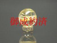 【写真現物】粒売り タイチンルチルクォーツ(金針水晶) 10ミリ KYT4 ハンドメイド クォーツ 金針水晶 天然石パワーストーン 開運 最強金運