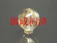 【写真現物】 粒売り 1点物 タイチンルチルクォーツ(金針水晶) 14ミリ KYT17 ハンドメイド クォーツ 金針水晶 天然石パワーストーン 開運 最強金運