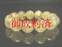 【写真現物】 タイチンルチルクォーツブレスレット 金針水晶数珠 18ミリ玉 108g 現品一点物 TR1 最強金運 レディースメンズ パワーストーン ルチル 開運 1点物