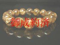 【写真現物】 カッコイイ色合い タイガータイチンルチルブレスレット 金針水晶数珠 14ミリ 56g Tir4 金運 タイガーアイ レディースメンズ パワーストーン ルチル 開運 1点物