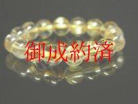 【写真現物】 ハイグレードタイチンルチルクォーツリング 金針水晶の指輪 最強金運数珠 4ミリ 1点物 TRi8 高級パワーストーン ルチル 水晶 1点物 送料無料 メンズ レディース