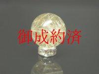 【写真現物】 おすすめ シルバールチルクォーツ(銀針水晶) 16ミリ Sir2 ハンドメイド クォーツ 金針水晶 天然石パワーストーン 開運 最強金運