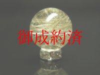 【写真現物】 1点物 シルバールチルクォーツ(銀針水晶) 16ミリ Sir1 ハンドメイド クォーツ 金針水晶 天然石パワーストーン 開運 最強金運