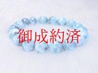 【写真現物1点限り】 ラリマーブレスレット 11ミリ数珠パワーストーン カリブ海の宝石 Krr5 一点物 パワーストーン 人気 ブルー エメラルド メンズレディース