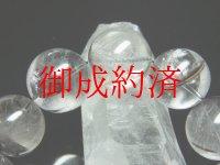 【写真現物1点物】 プラチナルチルクォーツブレスレット 希少オーロラクォーツ含む 20ミリ玉 128g Pr20  白金水晶 クォーツ ルチル メンズ 1点物 送料無料 お年玉 プレゼント