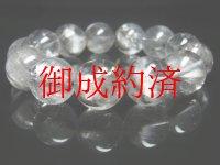 【写真現物1点物】 希少パワーストーン プラチナルチルクォーツブレスレット 特大18ミリ 奇跡の結晶 水晶数珠 現品一点物 白金水晶 クォーツ ルチル メンズ 1点物 送料無料 お年玉プレゼント 贈り物