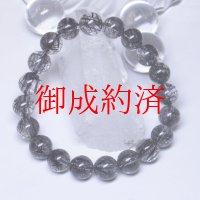 【写真現物一点物】 トルマリンインクォーツブレスレット 10ミリ数珠パワーストーン 現物 ルチルクォーツ トルマリン マイナスエネルギーを寄せ付けない 送料無料 メンズレディース