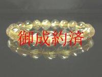 【写真現物】 透明度抜群 金針の輝きがスゴイ タイチンルチルブレスレット 金針水晶数珠 10-11ミリ 32g 現品一点物 TTR8  最高級 最強金運パワーストーン ルチル 水晶 1点物 送料無料 メンズ レディース