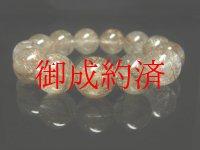 【写真現品一点物】 シルバールチルブレスレット 17-18ミリ玉パワーストーン 95g マイナスエネルギーを寄せ付けない 銀針水晶 クォーツ プレゼント 贈り物