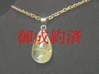 写真現品一点物 ゴールドタイチンルチルペンダントトップ/ルース KGR4 金針水晶 SV925 天然石 パワーストーン 人気 ネックレス ルチルクォーツ