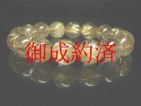 【写真現品一点物】 最強金運数珠 タイチンルチルブレスレット 金針水晶 14ミリ 57g KG14 開運天然石 レディースメンズ パワーストーン ルチル 開運 1点物