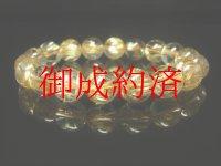 【写真現品一点物】 タイチンルチルブレスレット 金針水晶数珠 12ミリ 47g GTR3 金運 開運 レディースメンズ パワーストーン ルチル 開運 1点物 合格祈願 お守り