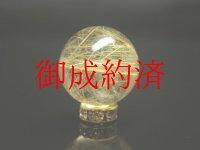 【写真現品一点物】 ゴールドルチルクォーツ(金針水晶)16ミリ KYG10 ハンドメイド クォーツ 金針水晶 天然石パワーストーン 開運 最強金運