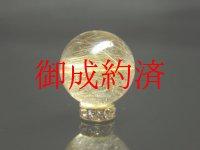 【写真現品一点物】 透明感抜群 ゴールドルチルクォーツ(金針水晶)16ミリ KYG9 ハンドメイド クォーツ 金針水晶 天然石パワーストーン 開運 最強金運