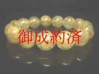 【写真現物一点物】 黄金に輝くパワーストーン ゴールドルチルブレスレット 金針水晶数珠 14ミリ 65g GR3  最強金運アップ ルチル 水晶 1点物 送料無料 メンズ レディース プレゼント