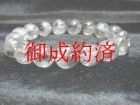 【写真現物1点物】 プラチナルチルクォーツブレスレット 白金水晶数珠 現品一点物 12ミリ 45g Pr2  白金水晶 クォーツ ルチル メンズ 1点物 送料無料
