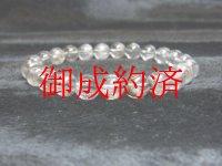 【現品一点物】 透明度重視 プラチナルチルクォーツブレスレット 白金水晶数珠 8mm 18g 現品一点物 Pr9  白金水晶 クォーツ ルチル メンズ 1点物 送料無料
